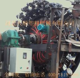TSCX202C-20/1营养杯成型机