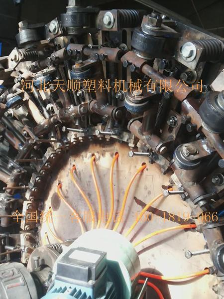 TSCX101B-18成型机