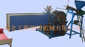 TSCX202C-22/1北京欲农营养杯厂
